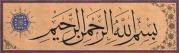О важности и превосходстве Таухида. 227535